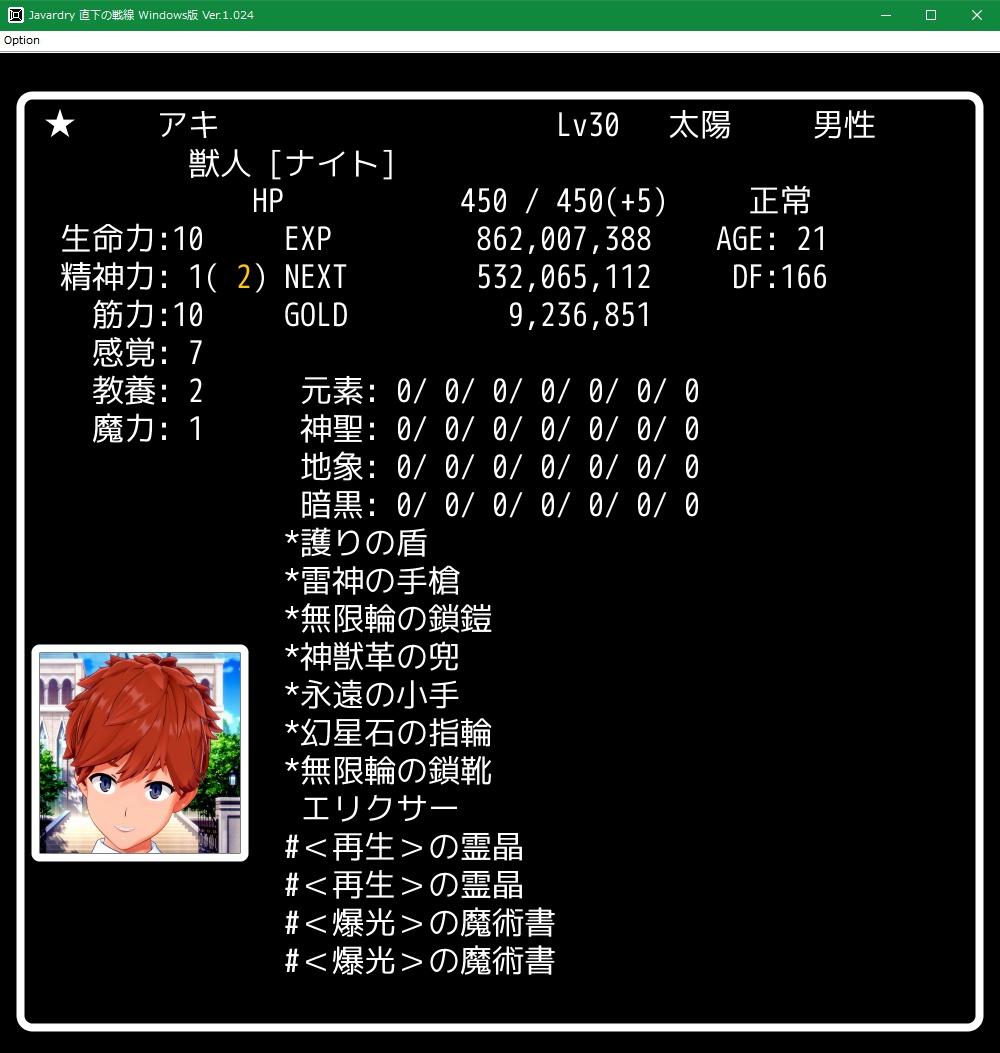 f:id:Tea_Wind:20210716170134j:plain