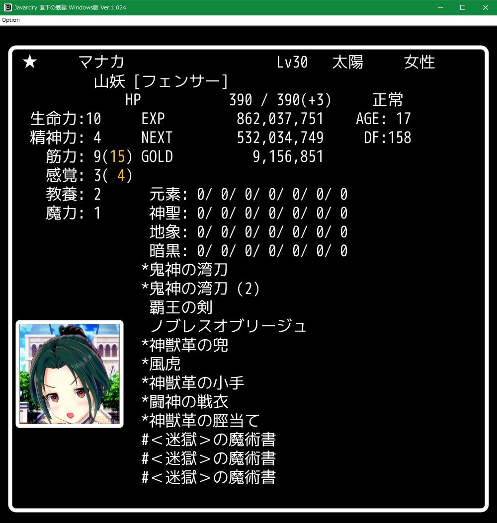 f:id:Tea_Wind:20210716170221j:plain