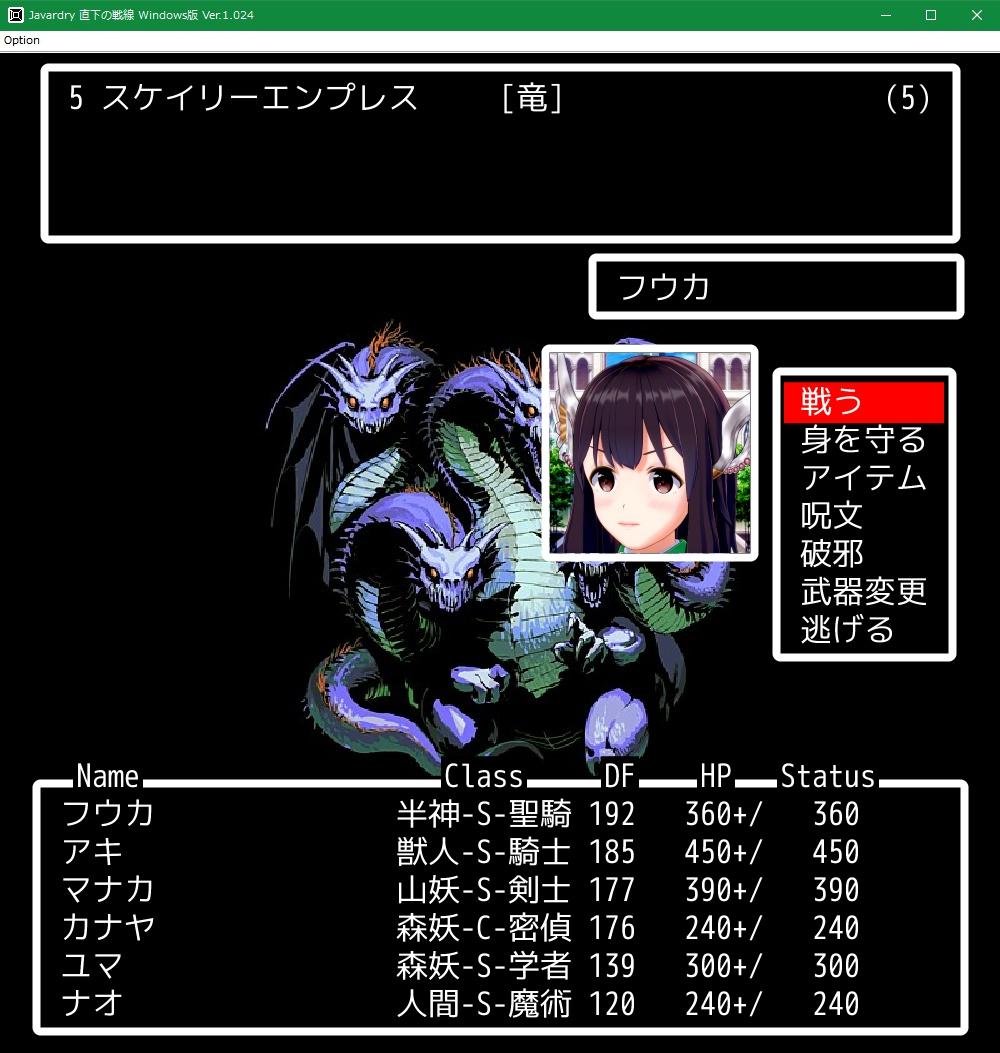 f:id:Tea_Wind:20210716170924j:plain