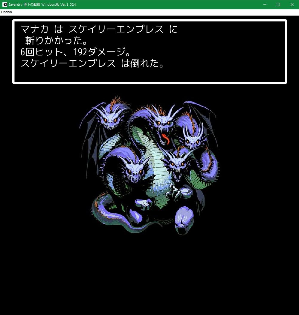 f:id:Tea_Wind:20210716171151j:plain