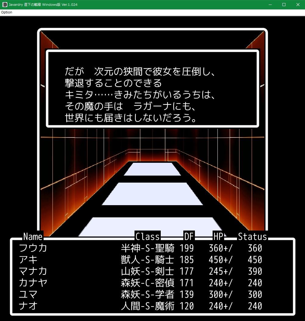 f:id:Tea_Wind:20210716171236j:plain