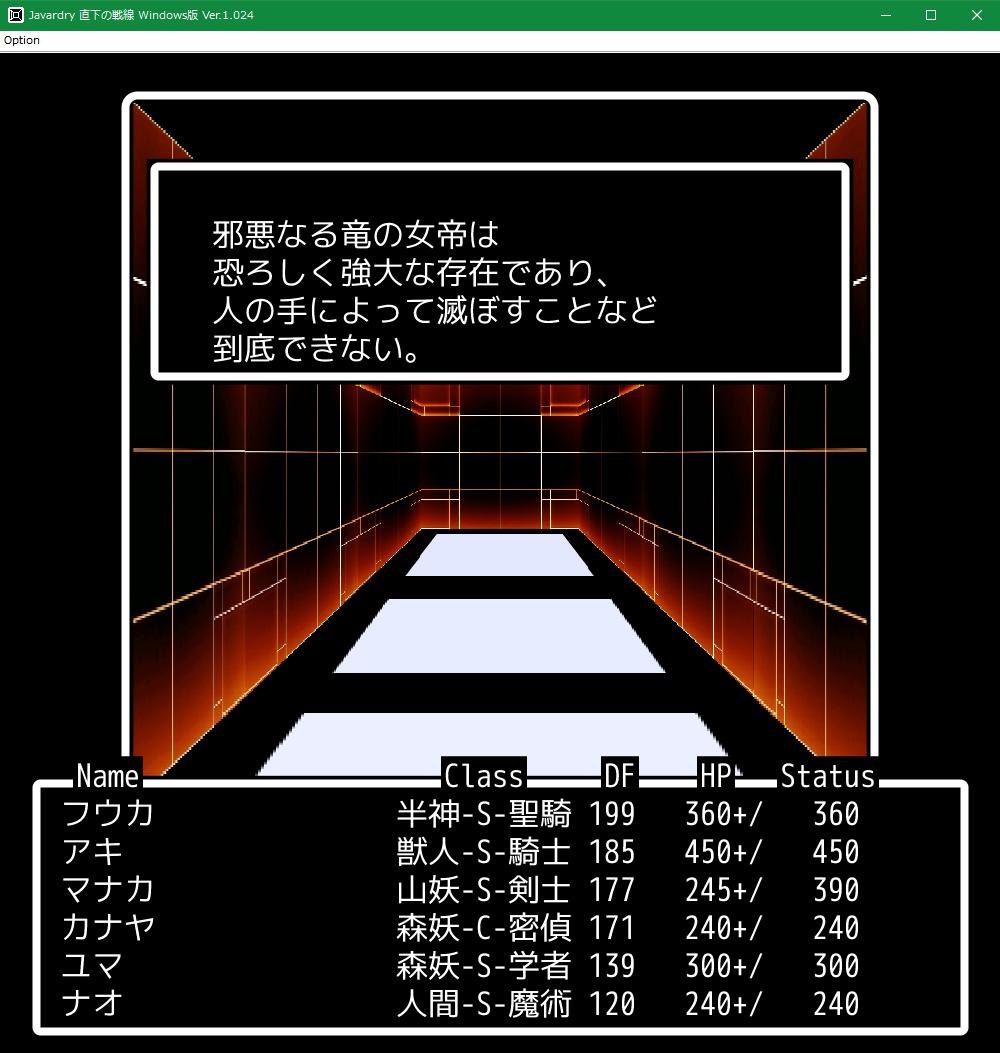 f:id:Tea_Wind:20210716171239j:plain