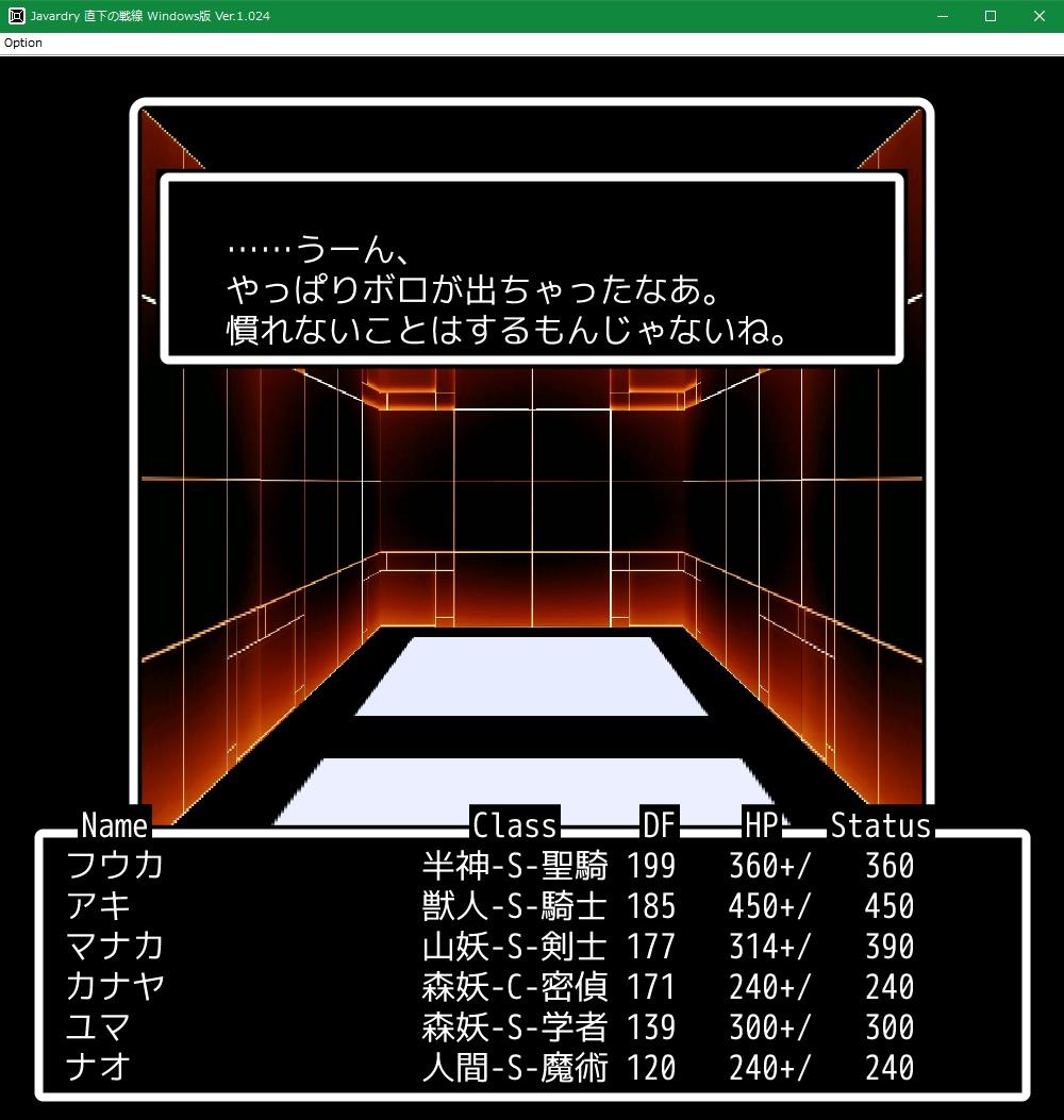 f:id:Tea_Wind:20210716171321j:plain