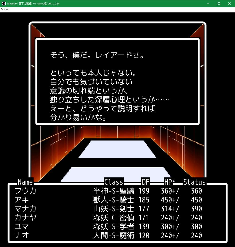 f:id:Tea_Wind:20210716171325j:plain