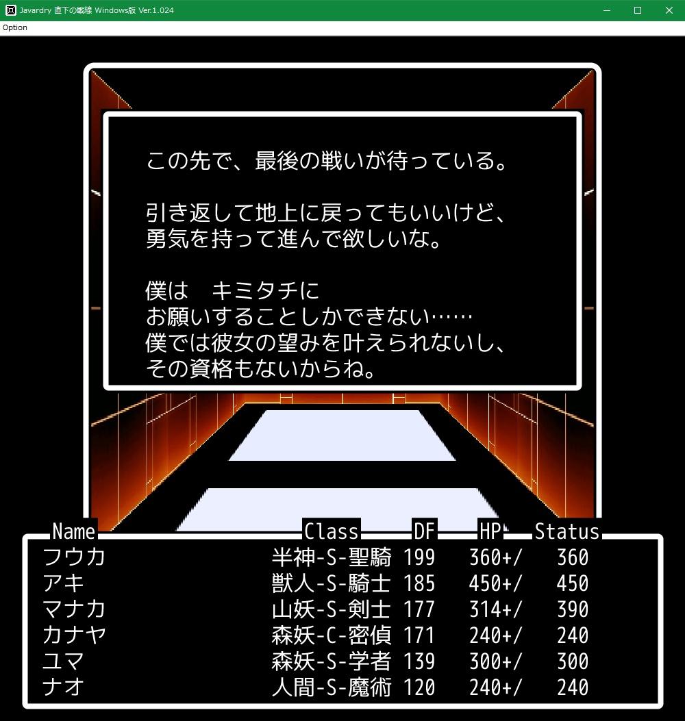 f:id:Tea_Wind:20210716171740j:plain