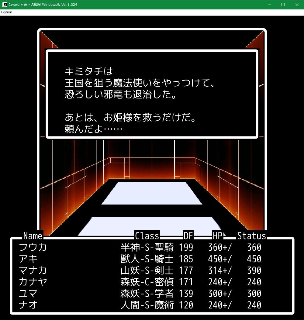 f:id:Tea_Wind:20210716171743j:plain