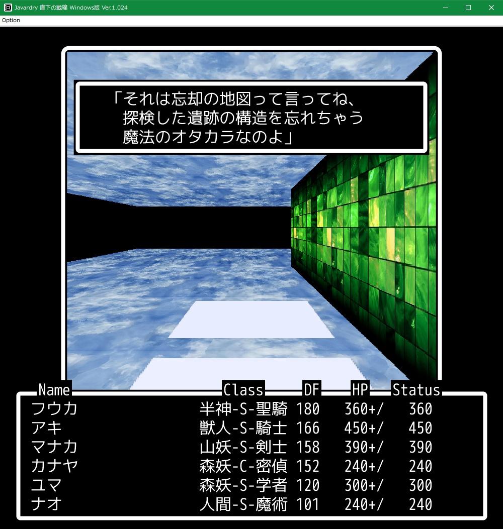 f:id:Tea_Wind:20210716172038j:plain