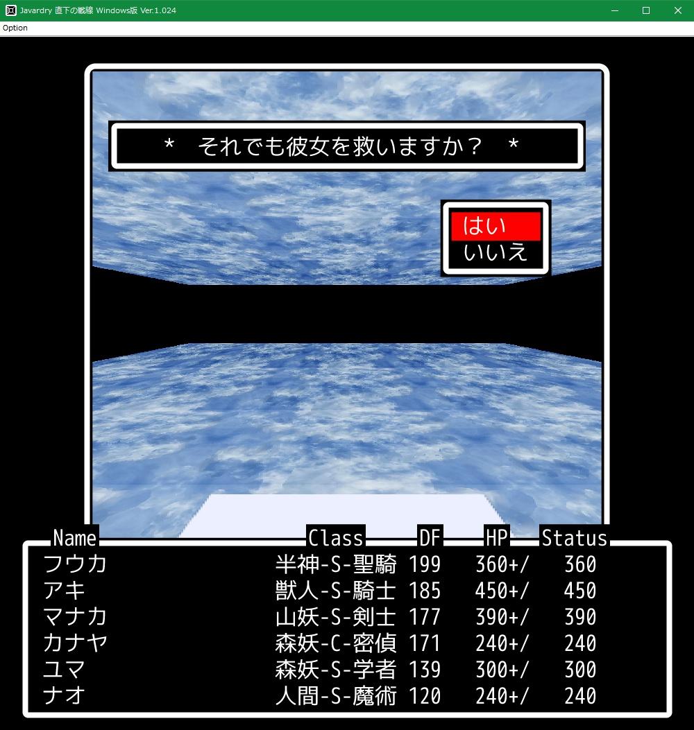 f:id:Tea_Wind:20210716172658j:plain