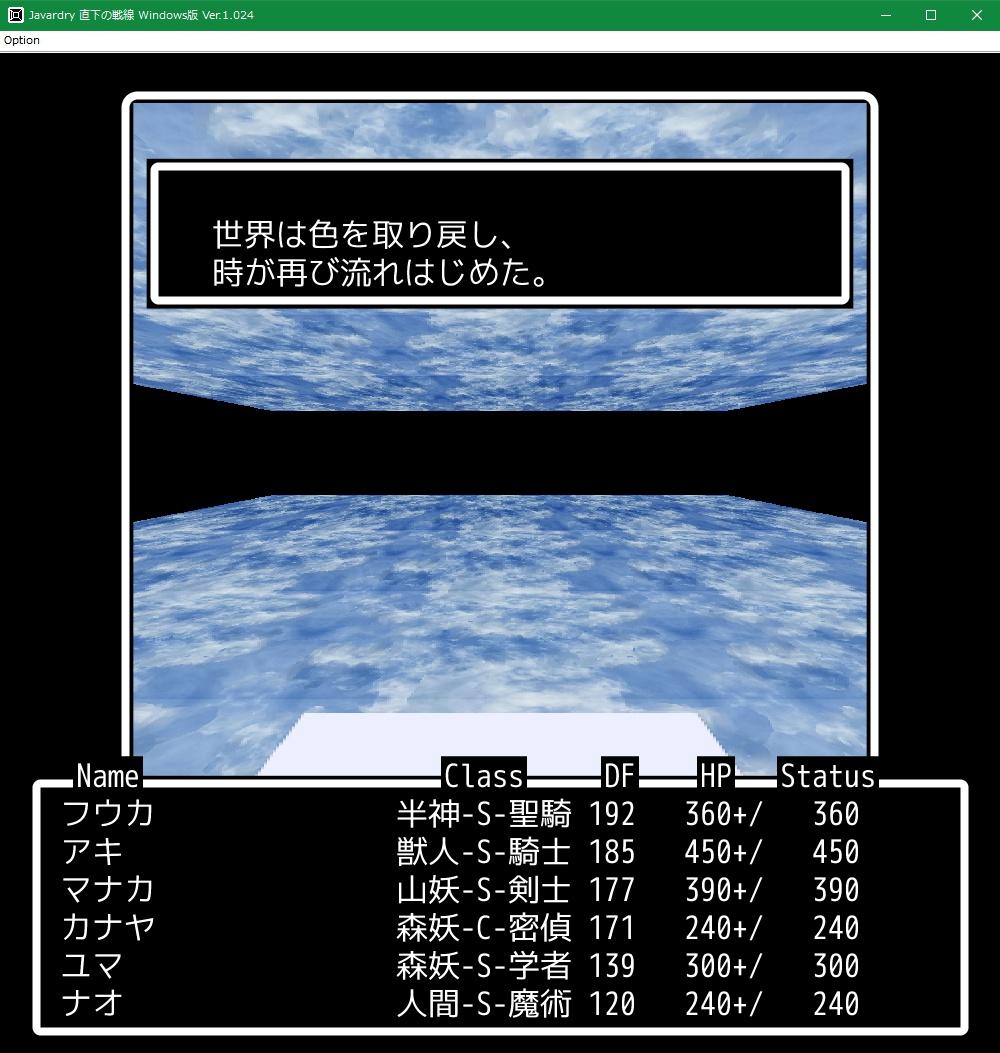 f:id:Tea_Wind:20210716173245j:plain