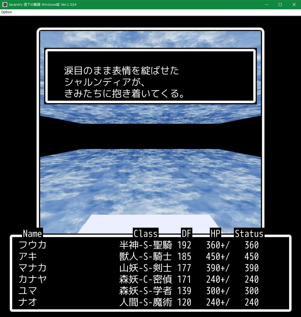 f:id:Tea_Wind:20210716173249j:plain