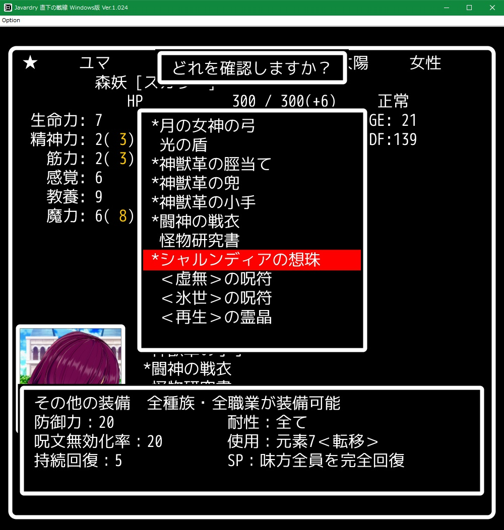f:id:Tea_Wind:20210716173429j:plain
