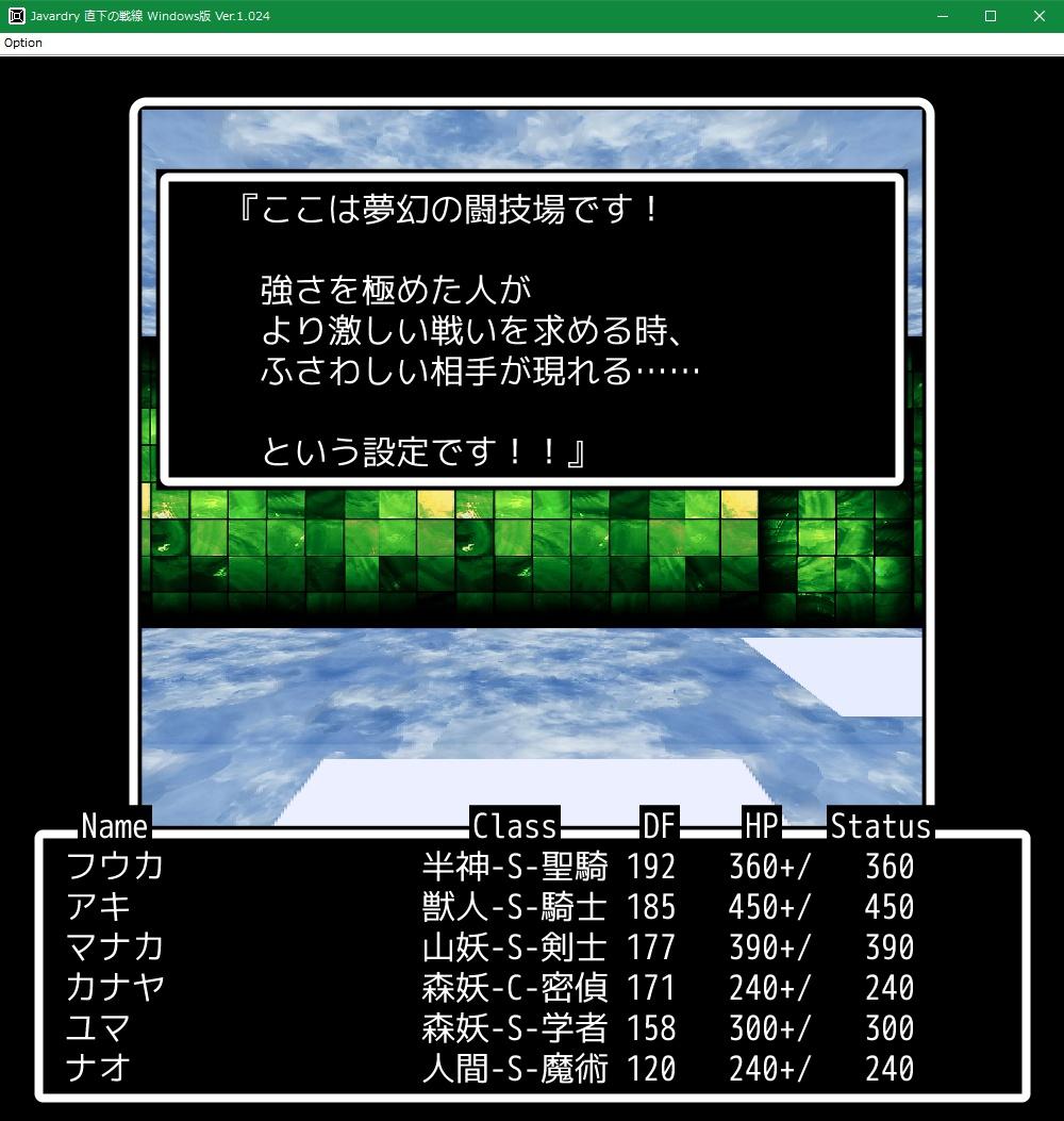 f:id:Tea_Wind:20210716173702j:plain