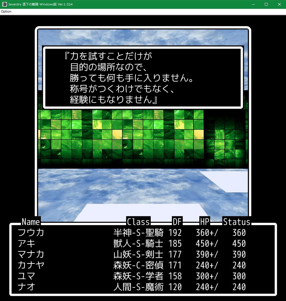 f:id:Tea_Wind:20210716173705j:plain