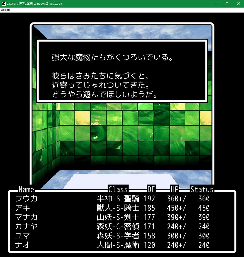 f:id:Tea_Wind:20210716173749j:plain