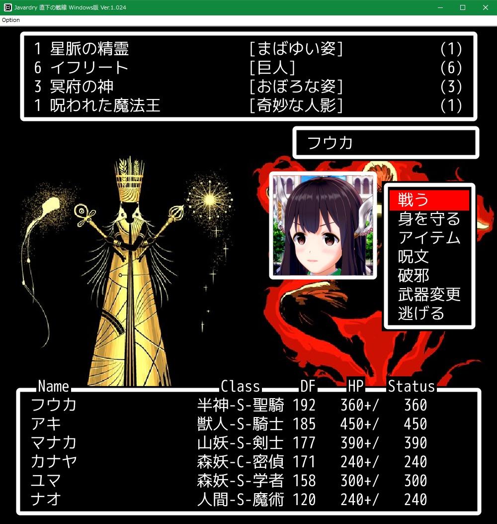 f:id:Tea_Wind:20210716173821j:plain