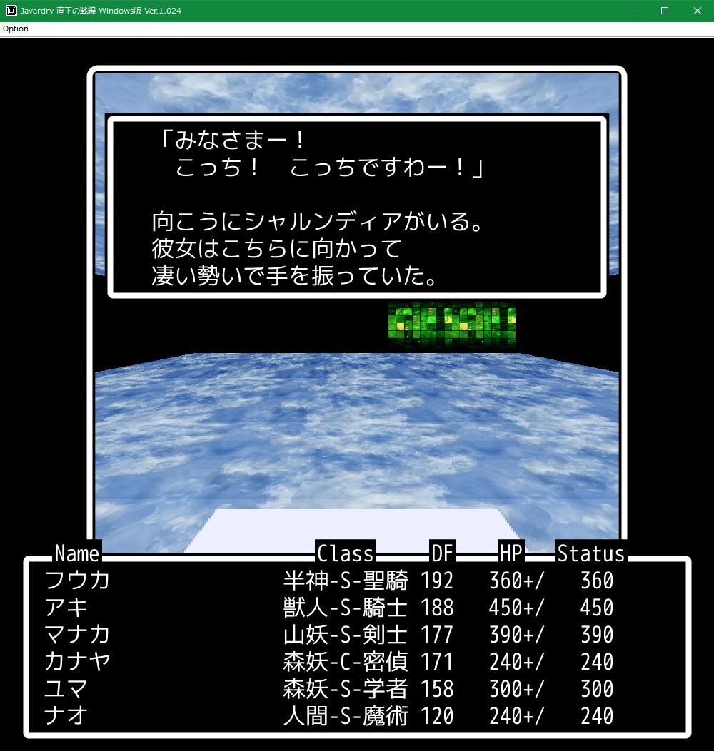 f:id:Tea_Wind:20210716174059j:plain