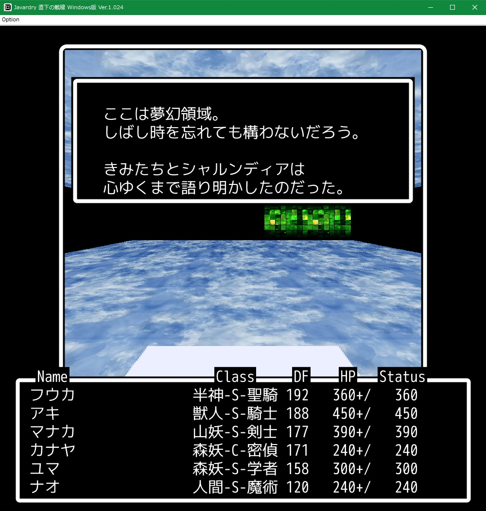 f:id:Tea_Wind:20210716174103j:plain