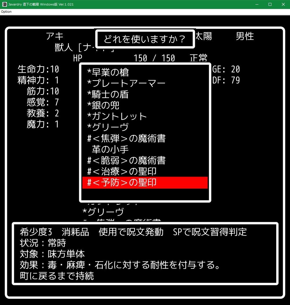 f:id:Tea_Wind:20210716214719j:plain
