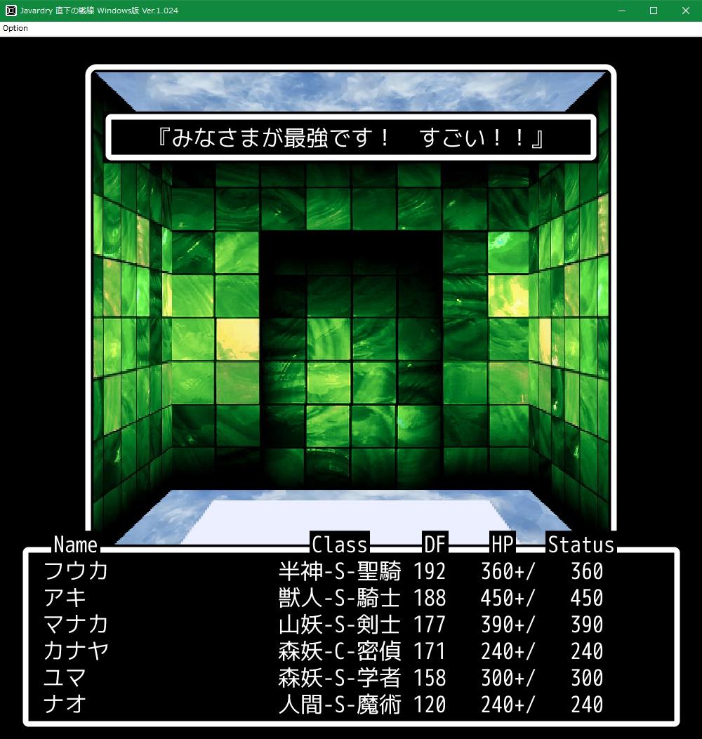 f:id:Tea_Wind:20210717091052j:plain