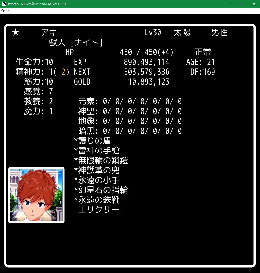 f:id:Tea_Wind:20210717101340j:plain