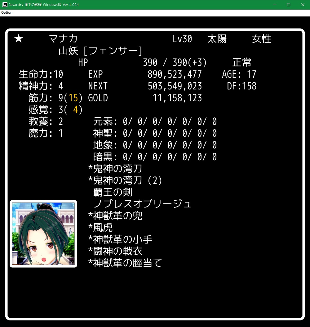 f:id:Tea_Wind:20210717101728j:plain