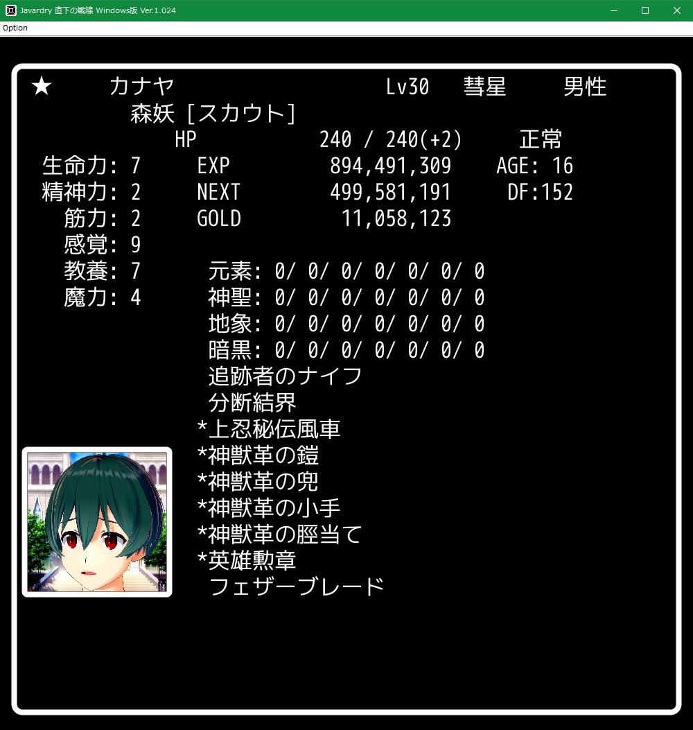 f:id:Tea_Wind:20210717102237j:plain