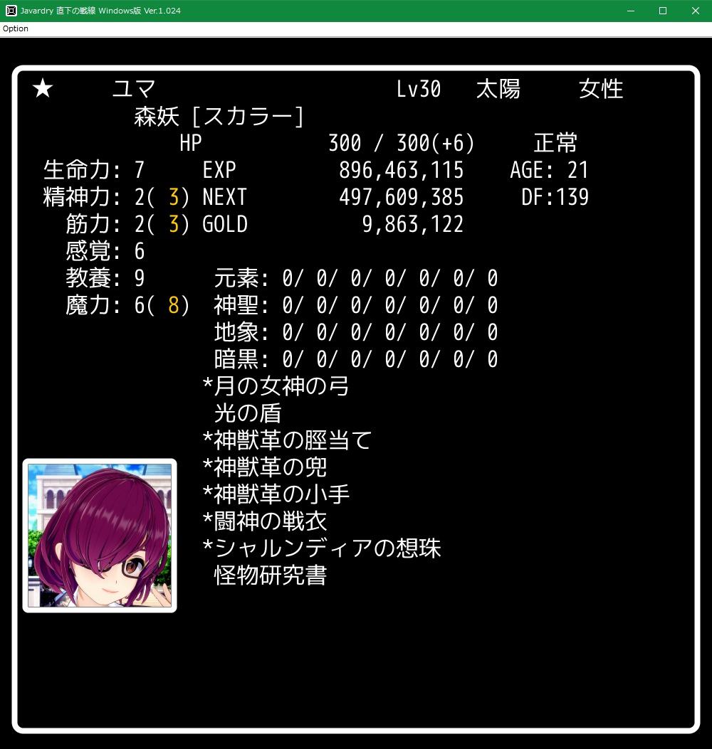 f:id:Tea_Wind:20210717102710j:plain