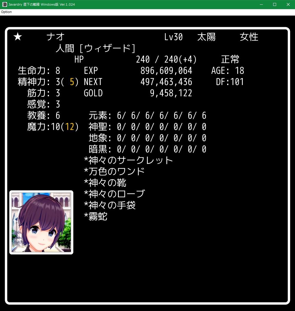 f:id:Tea_Wind:20210717103015j:plain