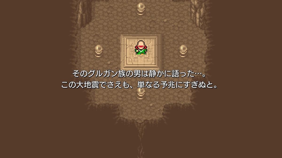 f:id:Tea_Wind:20210730230715j:plain