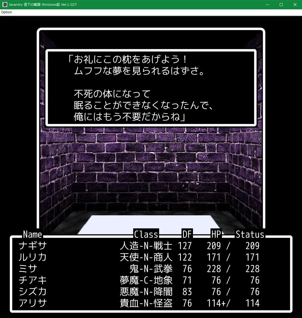 f:id:Tea_Wind:20210828185942j:plain