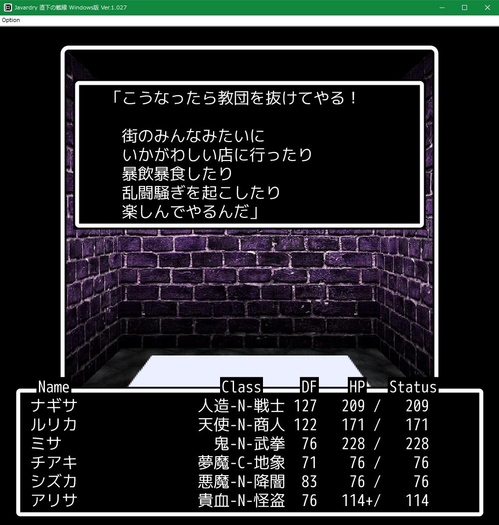 f:id:Tea_Wind:20210828190012j:plain