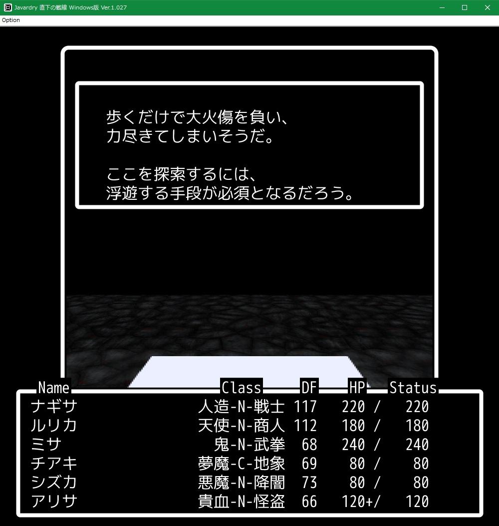 f:id:Tea_Wind:20210831221840j:plain