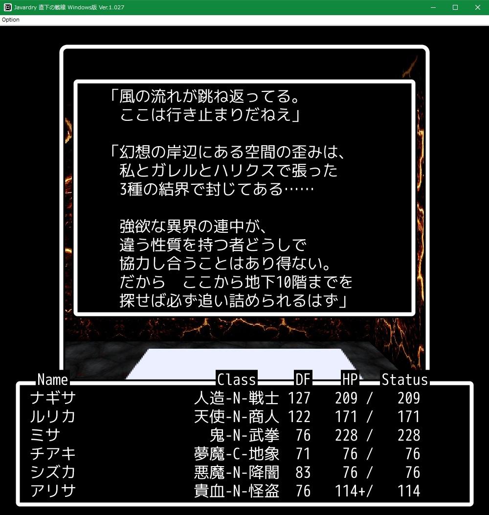 f:id:Tea_Wind:20210831222343j:plain