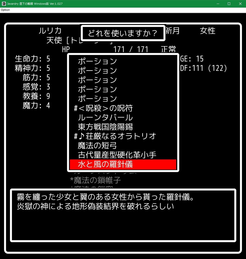 f:id:Tea_Wind:20210831222456j:plain