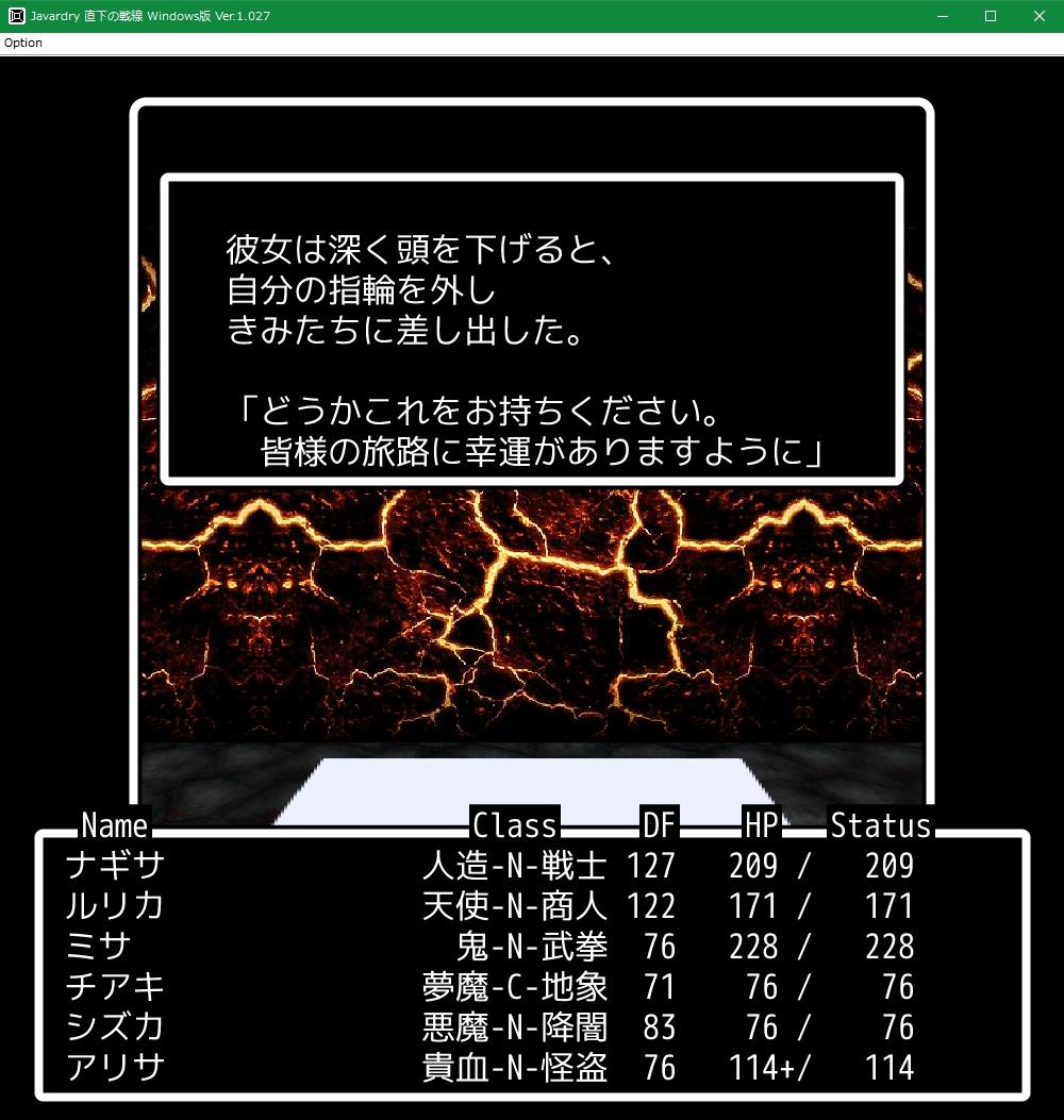 f:id:Tea_Wind:20210831222621j:plain