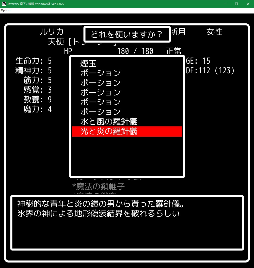 f:id:Tea_Wind:20210831223743j:plain
