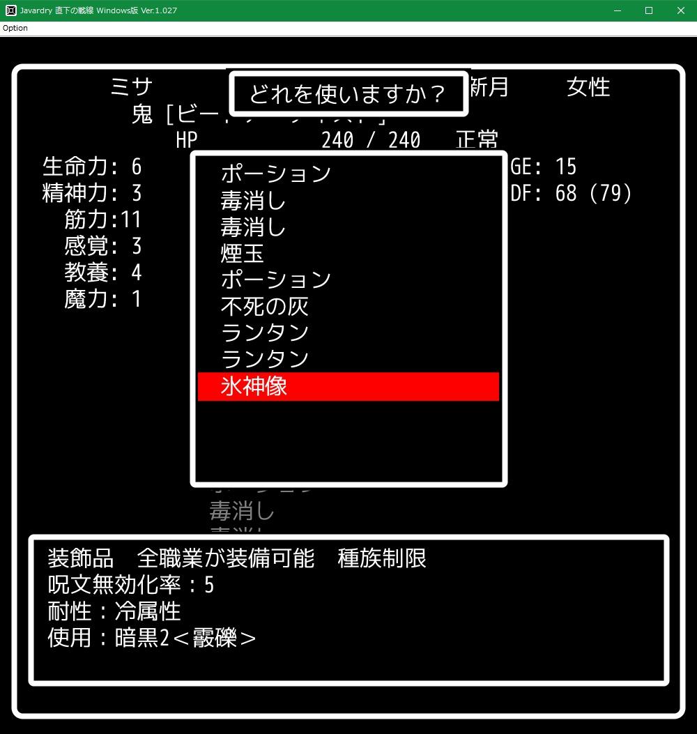 f:id:Tea_Wind:20210831223857j:plain