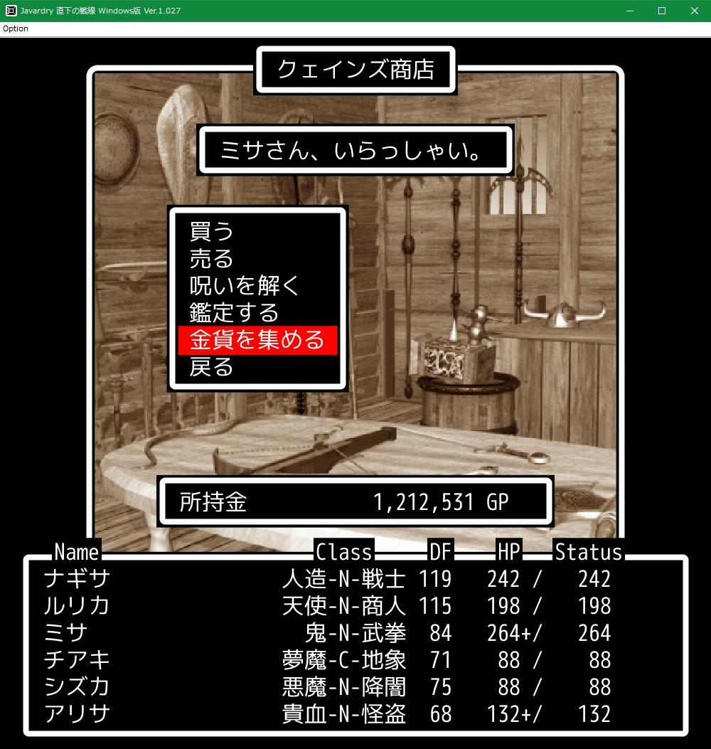 f:id:Tea_Wind:20210903222021j:plain