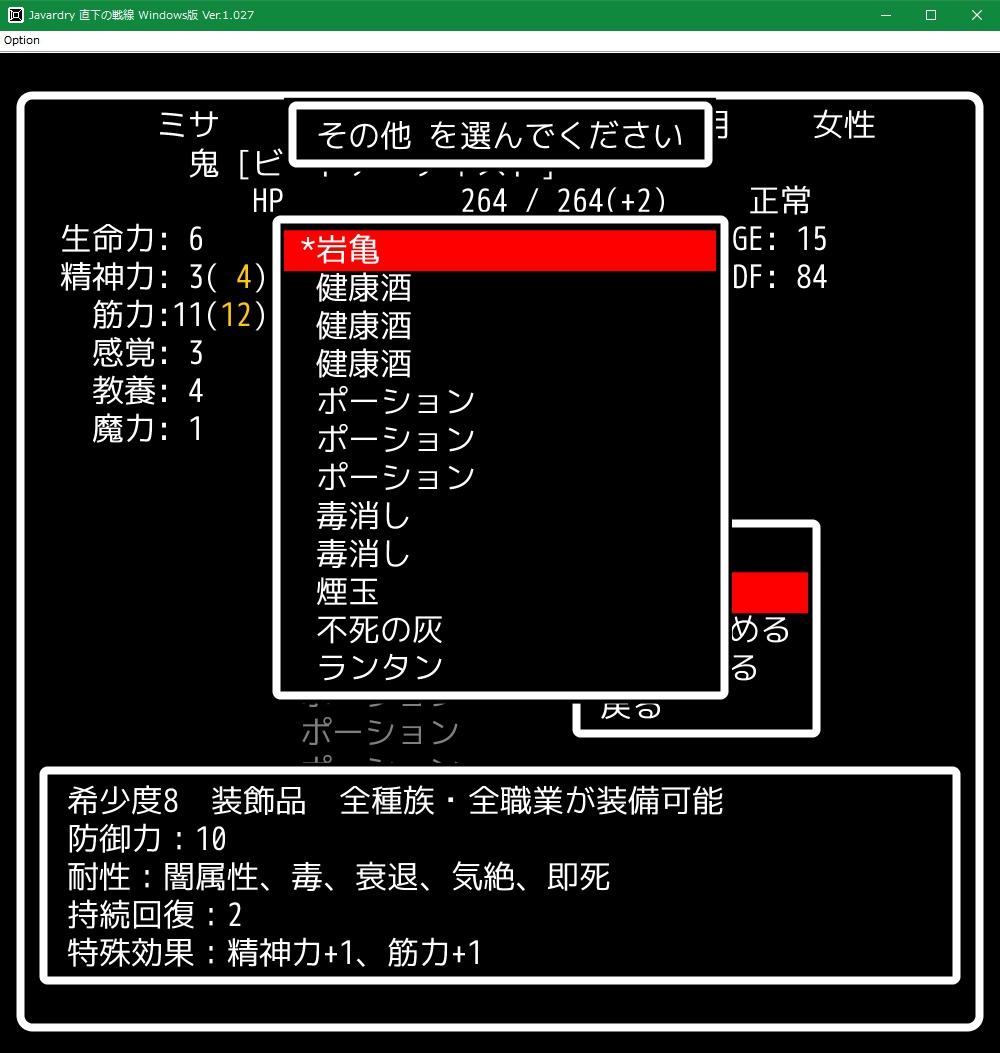f:id:Tea_Wind:20210903222023j:plain