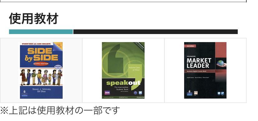 f:id:TeacherYuki:20200110112308j:plain