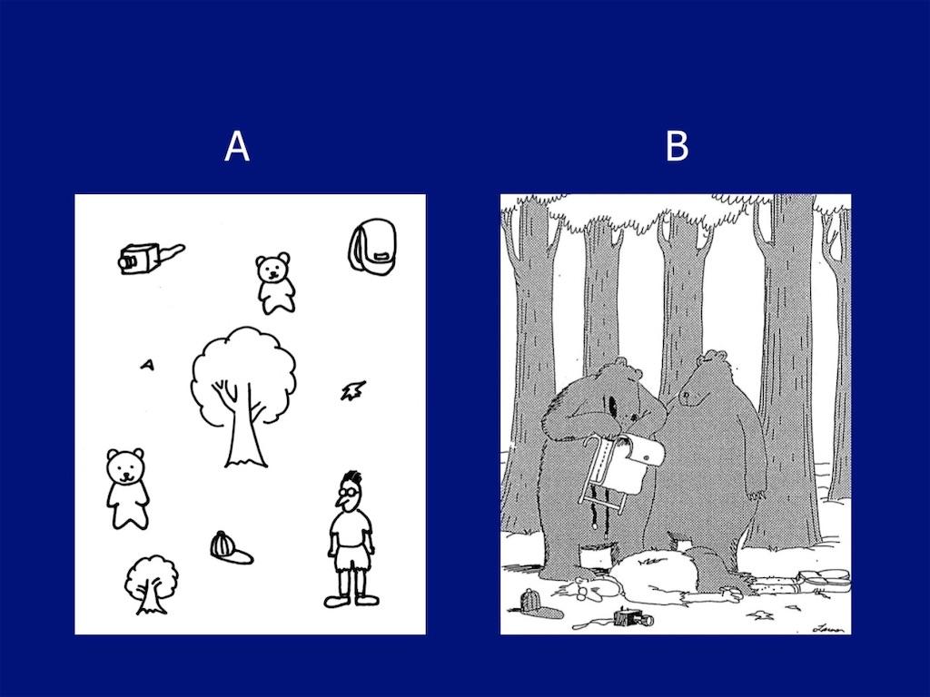 f:id:TeachforFUKUOKA:20210221032419j:image