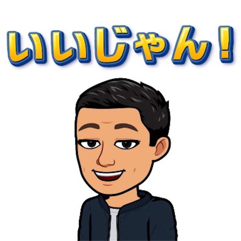f:id:TeachforFUKUOKA:20210325111723j:image