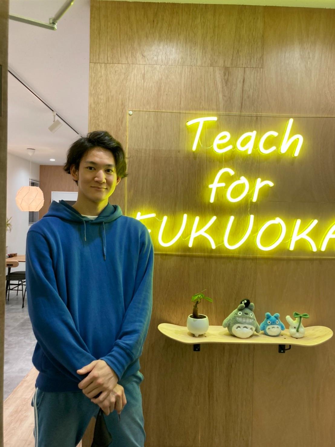 f:id:TeachforFUKUOKA:20210517000540j:image