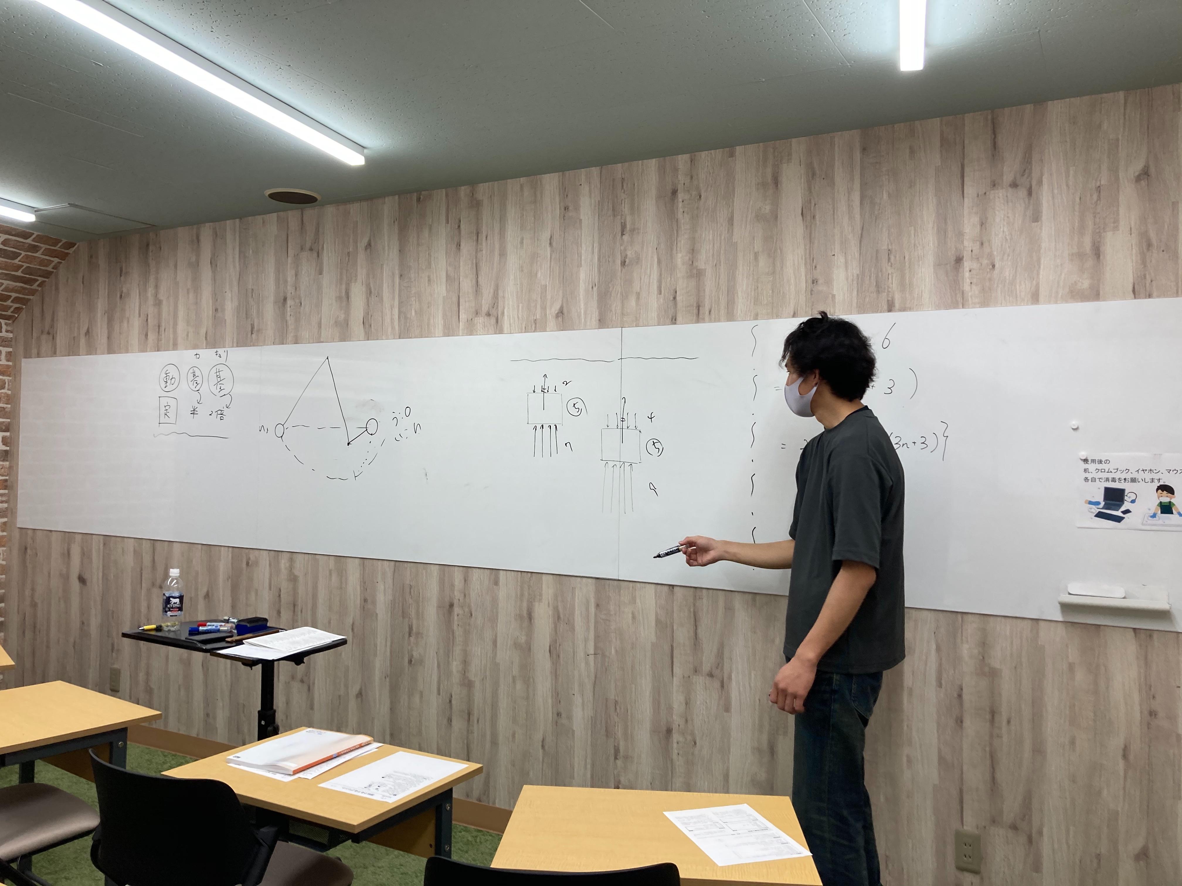 f:id:TeachforFUKUOKA:20210617003011j:image