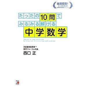 f:id:TeachforFUKUOKA:20210621224547j:image