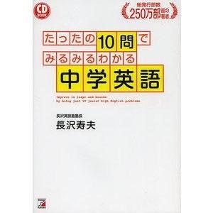 f:id:TeachforFUKUOKA:20210621224610j:image