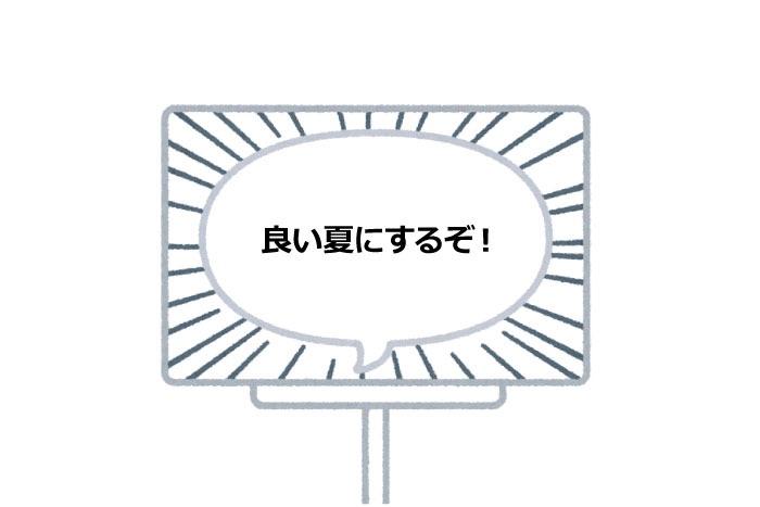 f:id:TeachforFUKUOKA:20210725223811j:image