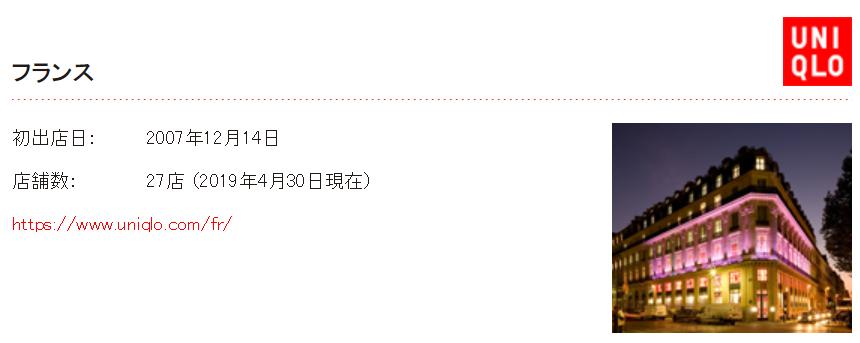 f:id:Team-asaka:20190528154913p:plain