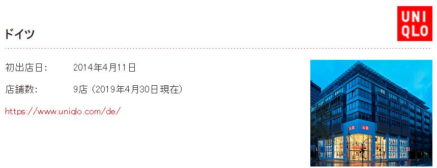 f:id:Team-asaka:20190528155401p:plain