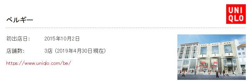 f:id:Team-asaka:20190528161214p:plain